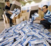 국산담배 5만갑 밀수입·유통 일당 적발