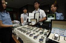 명품시계 등  170억 밀반입 적발 …매장까지 차려놓고 판매