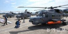[화보] 해군, 신형 해상작전헬기 AW-159 '와일드 캣' 인수식
