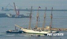 부산항에 입항하는 칠레 해군 훈련선 '에스메랄다호'