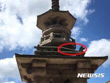 경주 지진에 일부 파손된 국보 제20호 불국사 다보탑