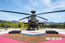 계룡대에 전시된 세계 최강 공격헬기 '아파치 가디언'