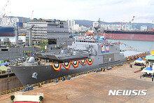해군, '4,900톤급' 차기상륙함 '일출봉함' 진수식