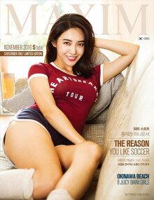 '스포츠여신' 홍재경, 숨겨왔던 '섹시미' 발산