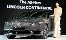 포드코리아, '2017 올 뉴 링컨 컨티넨탈' 공개…가격 8250만 부터