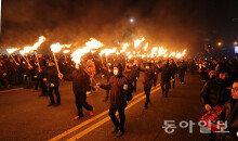 6차 촛불집회, 전국 232만명 거리로… '횃불이 된 촛불'