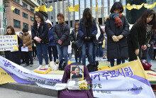 '위안부 피해' 박숙이 할머니, 향년 94세로 별세… 생존자 39명