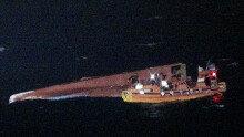 제주 해상서 어선과 외국상선 충돌… 1명 사망·3명 실종