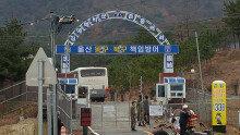 울산 군부대서 수류탄 폭발사고…23명 부상
