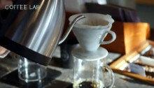 차곡차곡 쌓아온 커피에 대한 노하우…이디야커피랩