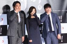 영화 '해빙' 제작발표회… 조진웅-이청아-김대명