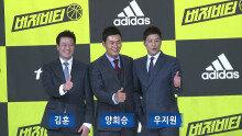 tvN 예능 '버저비터' 제작 발표회 …'훈남들의 농구사랑'