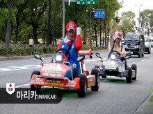 해외 이색 카트 체험 추천 4곳 …'스피드 즐기자!!'