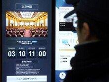 경찰, 10일 서울에 '갑호비상령'… 과격시위 대비