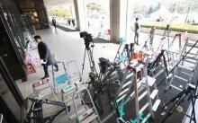 [VR] 박근혜 전 대통령 검찰 소환 앞둔 검찰 앞