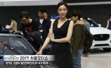 [2017 서울모터쇼] '섹시미' 넘치는 레이싱 모델들