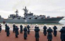 러시아 유도탄 순양함 부산 입항