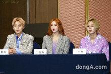 '트리플H 흥신소' 제작발표회… '현아 X 후이 X 이던'
