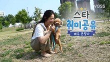 '심바엄마' 배우 윤빛나