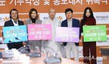 [화보]채정안-손나은 '동국대 캠퍼스 여신 나란히 모교 방문'