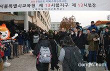 2018학년도 대입수능 '뜨거운 응원 현장!'