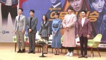 드라마 '의문의 일승' 제작발표회