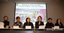 [화보]김기덕 감독  검찰의 약식기소 및 불기소 처분 규탄 기자회견