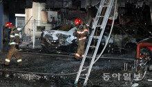 [화보]제천 스포츠센터 화재 참사 현장