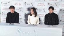 영화 두개의 빛: 릴루미노 특별상영 및 기자간담회
