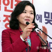 [화보]한국당. 류여해 최고위원 제명 결정.. 5년 이내 재입당 불가