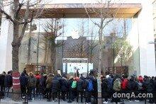 [화보]사진으로 보는 국내 첫 애플스토어 '애플 가로수길' 오픈날