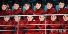 [화보]가면 쓴 북한응원단
