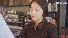 [커피앤러브] 2편 소이라떼 part1