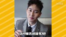 [영상] 이민혁, '비범'한 브런치 타임