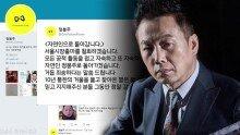"""정봉주, 서울시장 출마 철회 …""""자연인으로 돌아가겠다"""""""