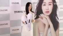 김태희, 출산 후 첫 공식행사…복귀 신호탄