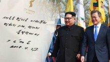 """김정은, 방명록에 """"새로운 역사는 이제부터"""""""