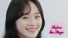 [Before the Stage] 박규영, 청순함 흘러넘치는 미모