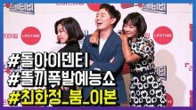 최화정,이본,붐…검증된 베테랑 DJ들 '파격' 입담