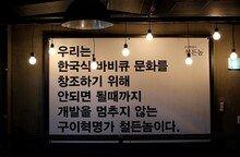 아이언랩 박경준 대표를 만나다. 첫번째 이야기