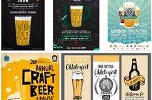 국내 맥주산업의 트렌드 변화