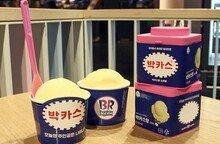 아이스크림에 '박카스' 브랜드 공짜로 빌려준 이유