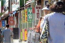 [Weekly Issue] 서울 아파트값 껑충 가계부채대책 힘 빠졌나