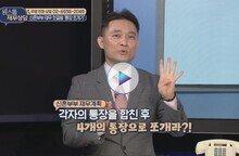 신혼부부 재무 첫걸음 '통장 쪼개기'