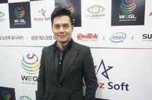 [지스타 2017] 한국을 대표하는 글로벌 e스포츠 플랫폼 WEGL의 탄생을 직접 확인해 보세요