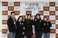 [스타트업 in 경기도] 청년들의 애환을 담다, 청년창업 SMART2030