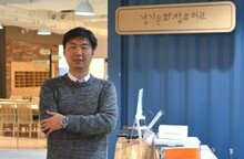 """[스타트업 in 경기도] 사운드유엑스 장성욱 대표 """"글로벌 라이브러리를 꿈꿉니다"""""""
