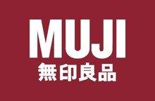 홍콩에서 '苦杯'마신 MUJI, 뉴욕에서 성공한 반전 비결?