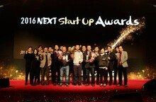 경기도가 바라보는 스타트업, 'NEXT StartUp Awards'
