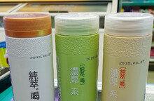 밀크티 담긴 '화장품통'? 남다른 패키징으로 대만 음료업계를 평정한 기업